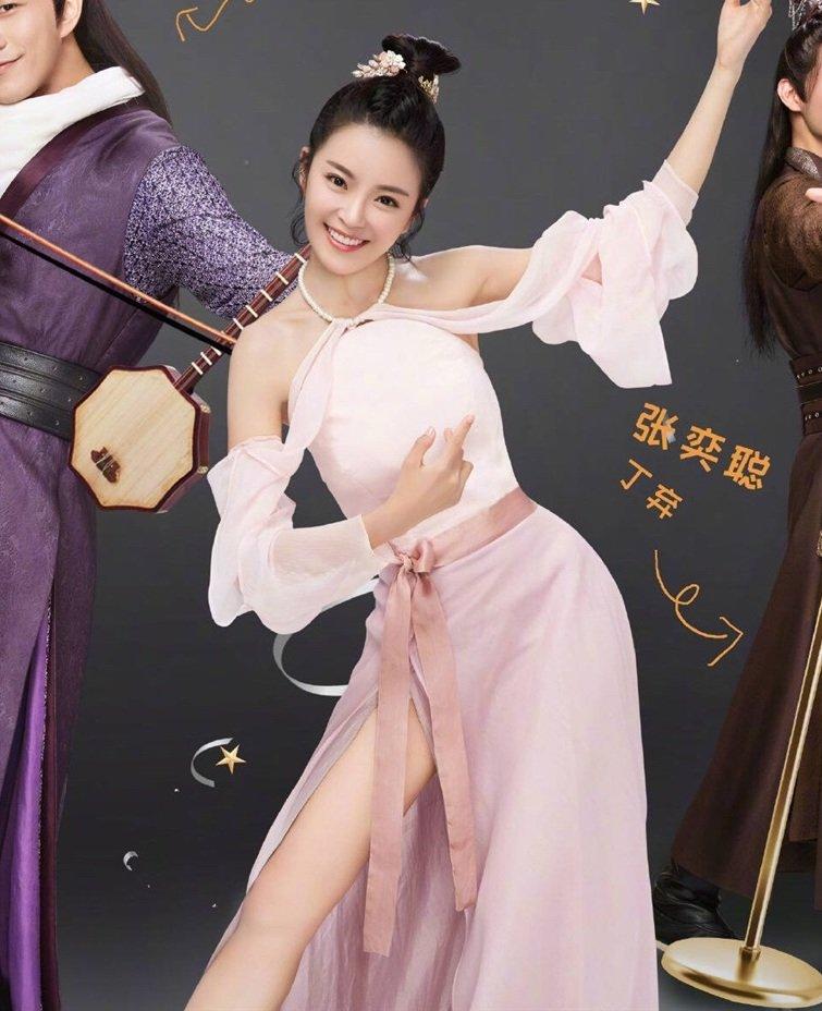 Yaoyao's pink dress from Cinderella Chef Season 1