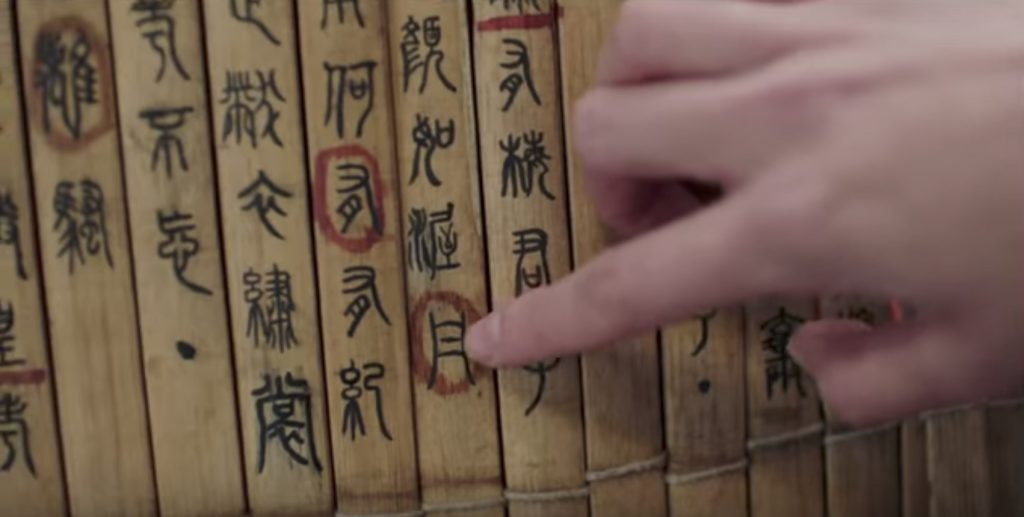 Crown Prince of Yan's secret message in The King's Woman